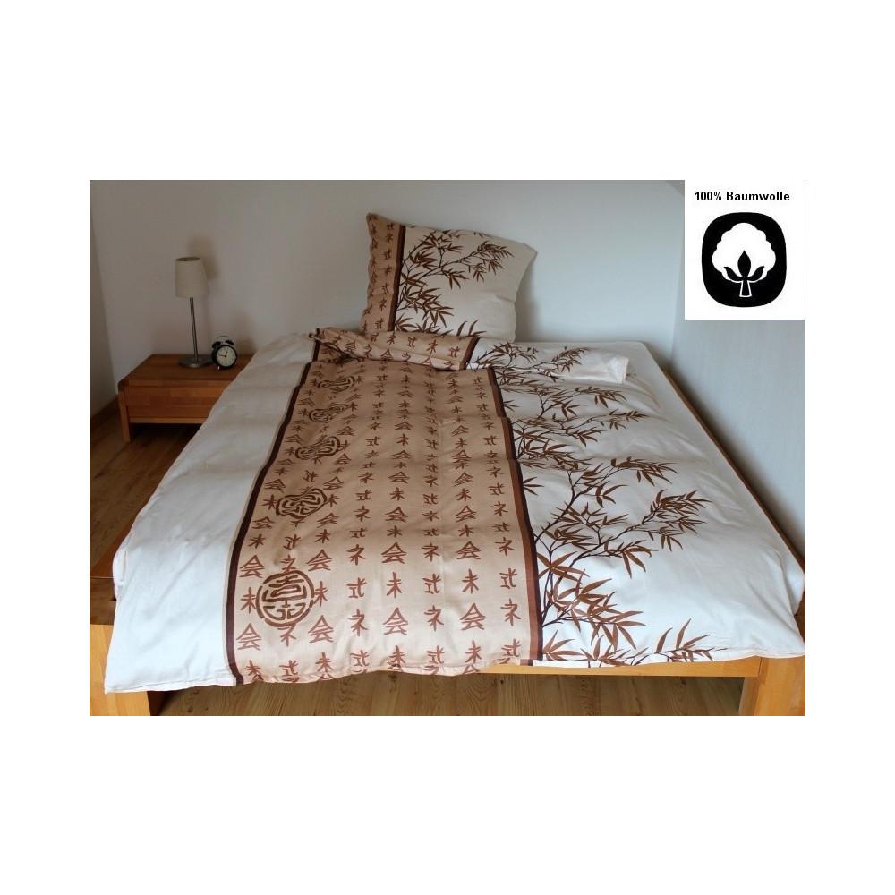 bettw sche 135x200 mako satin ms 107 kaufen m bel shop empinio24. Black Bedroom Furniture Sets. Home Design Ideas
